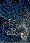 Starry Christmas - greeting-cards Maker
