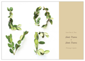 Love It And Leaf It - invitation-cards Maker