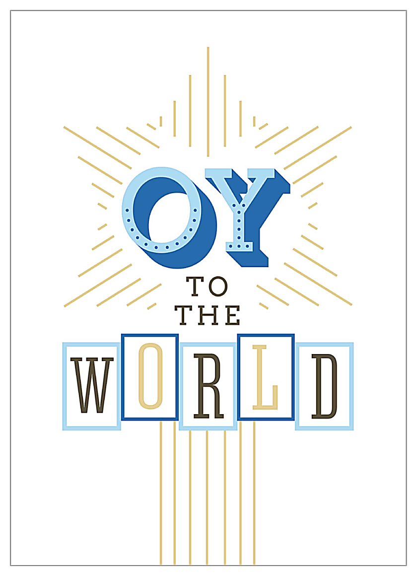 Oy To The World front - Invitation Cards Maker