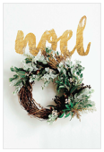 Gilded Noel - invitation-cards Maker