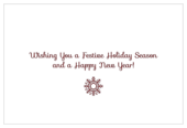 Holiday Flakes - invitation-cards Maker