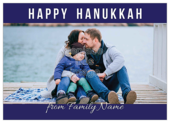 Hanukkah Wishes - invitation-cards Maker