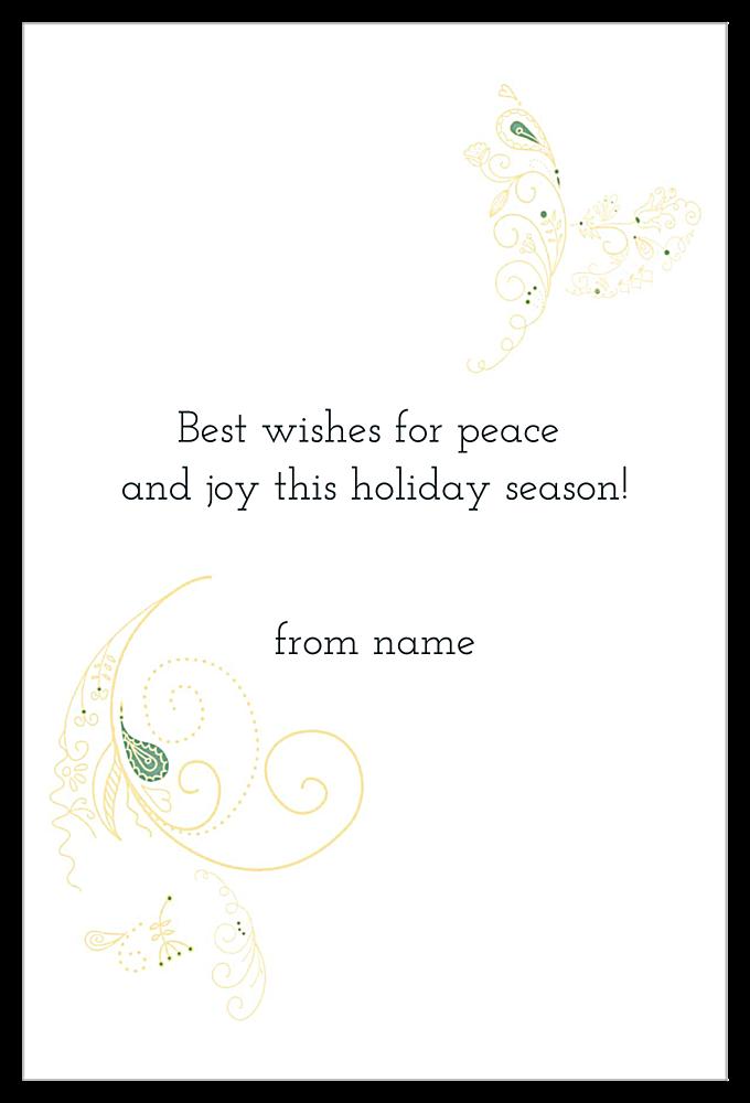 Swirly Christmas back - Invitation Cards Maker