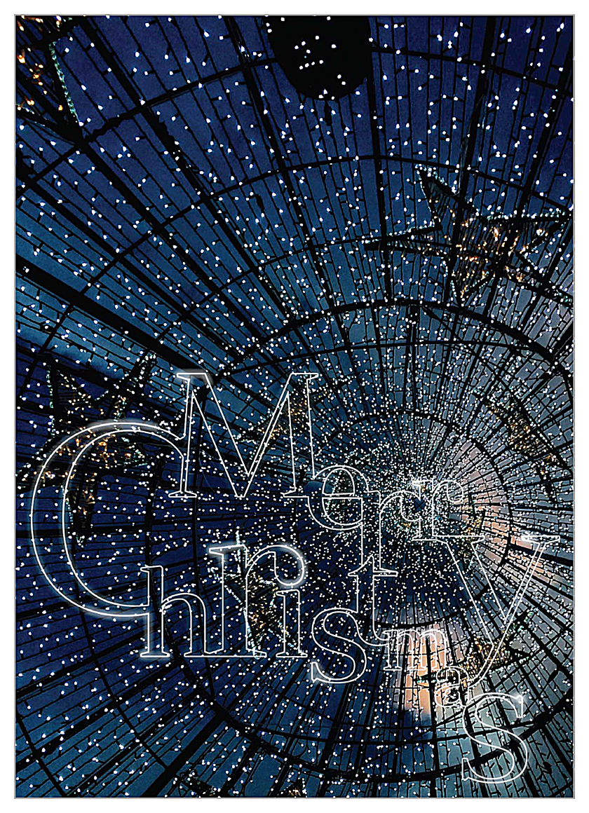 Starry Christmas front - Invitation Cards Maker